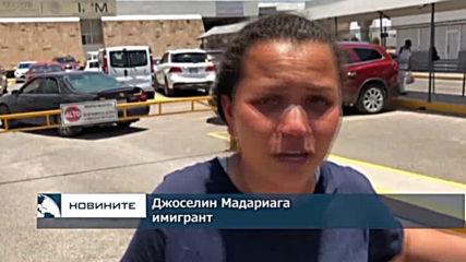 Централна обедна емисия новини - 13.00ч. 18.06.2019