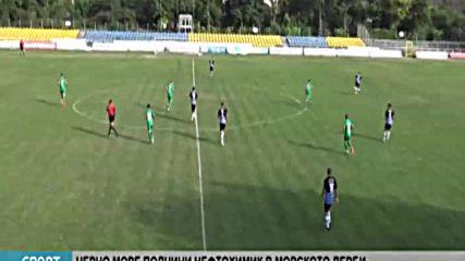 Спорт Канал 0 - 18.08.2018 г.