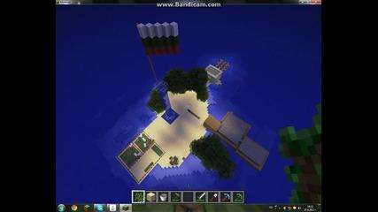 minecraft сървър!