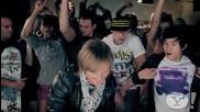 Превод! David Guetta - Gettin Over You (feat. Fergie, Chris Willis & Lmfao)