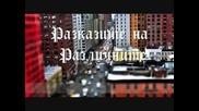 Разказите на Различните - 1x03 Promo
