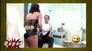 Смешно отделение! Еротични прегледи (Скрита камера)