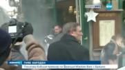 Гражданин посипа с брашно бившия френски премиер