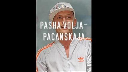 pasha volja pacanskaja +tachki