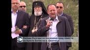 Хиляди българи се поклониха пред паметта на Христо Ботев на връх Околчица