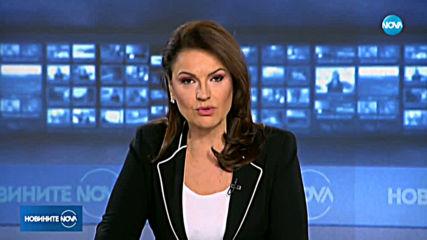 ФБР търси кой е отровил Емилиян Гебрев