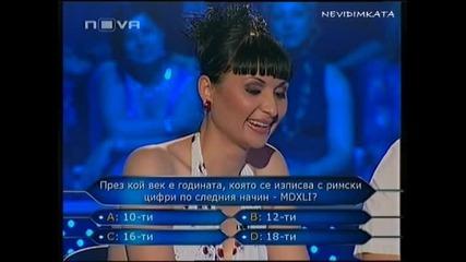 Софи Маринова В Стани Богат (2част) 25.06.09