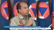 6,4 по Рихтер разлюля Индонезия, броят на жертвите расте