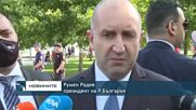 Радев: Връчвам мандата , време е българите да узнаят истинските намерения на победителите на избори