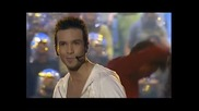 Крум - Ще ме търсиш ( Official Video )