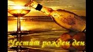 Стефан Митров - Честит празник