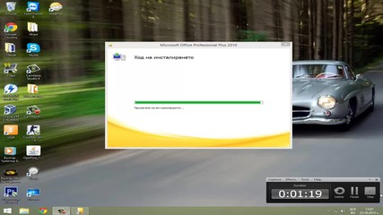 Как се инсталира Office 2010