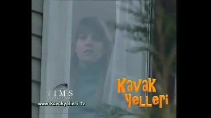 Kavak Yelleri Мечтатели 83 и 84 епизод реклама