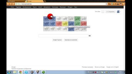Начална страница на Google
