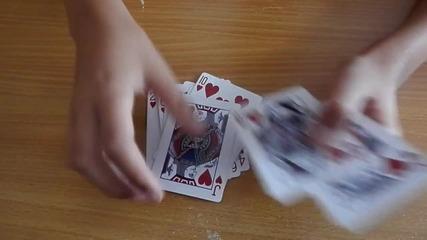 Трик с карти : От Асо да Поп