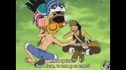 One Piece 77 bg sub