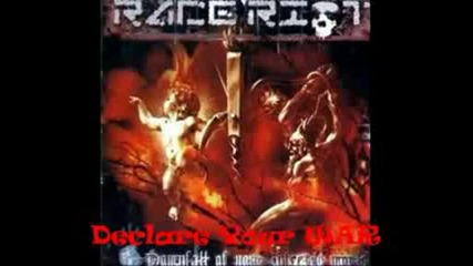 Race Riot - Declare Your War (превод)