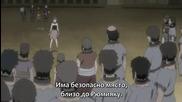 Бг Субс Naruto Shippuuden Movie 4 Part 3/4