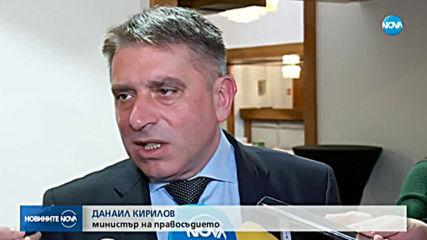 Прокурорите до Радев: Недопустимо е съдии да оказват натиск за избор на главен прокурор