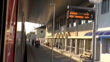 заминаване от гара Димитровград