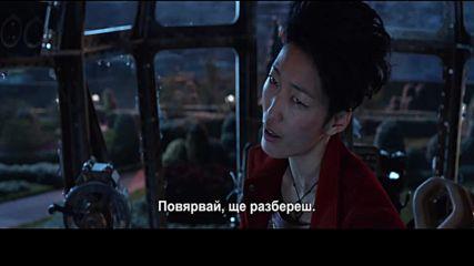 "Смъртоносни машини - ТВ спот ""Сигнал"""