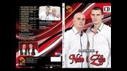 Krajisnici Nebo i Zeljo - Kad se srce najmilije sjeti (Audio 2014) BN Music