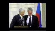 Bill Klintan Напушен