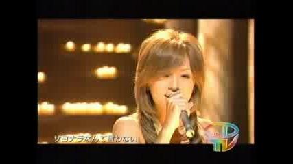 Ayumi Hamasaki - Heaven (live)