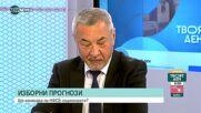 Валери Симеонов: Трима служебни министри трябваше да бъдат сменени