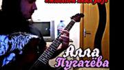 Алла Пугачёва - Миллион алых роз (playthrough video)
