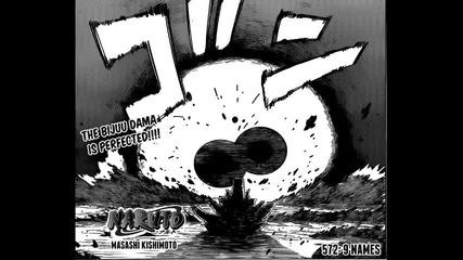 Naruto Manga 572 [вградени eng sub] Върховно Качество