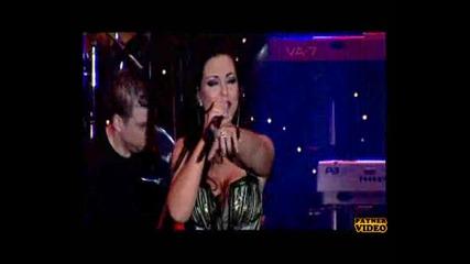 Ивана Не Си Ми Първия Звезди На Сцената 2005