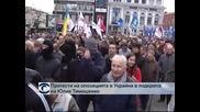 Хиляди на протест в Харков в защита на Тимошенко