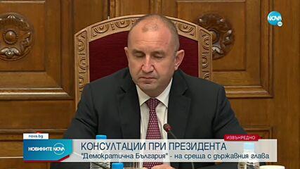 Христо Иванов: Парламентът има съдбовна отговорност да излъчи правителство