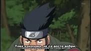 Naruto Shippuuden - Епизод 76 - 77 1/2 - Bg Sub Високо Качество