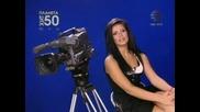 Анелия В Планета 50 - 11.08.2007