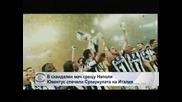 В скандален мач срещу Напали Ювентус спечели Суперкупата на Италия