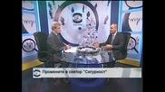 Цветан Цветанов: Ще търсим консенсус за задължителното гласуване - II част