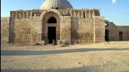 Хашемитско Кралство Йордания