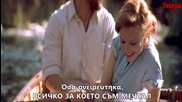 ® Xristos Xolidis - I agapi afti « Тази Любов » + bg превод