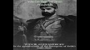 Песен за Войводата Тодор Алеkсандров