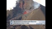 Два вулкана на полуостров Камчатка изхвърлиха пепел и лава