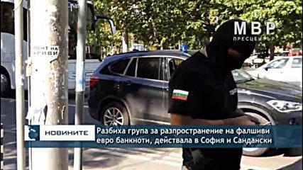 Прокуратура и ГДБОП неутрализираха група за разпространение на фалшиви евро банкноти