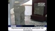 Археологическите находки в Поморие ( Анхиало )