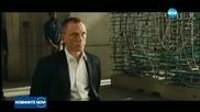 Даниел Крейг се завръща като Агент 007