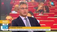 Валери Жаблянов: Парламентарната група няма думата в БСП