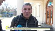 НОВИЯТ ПАРЛАМЕНТ: Кои са част от новите 240 депутати