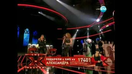 Момичетата В X Factor С Общо Парче Jessie J - Do it like a dude 25.10.2011 + Превод