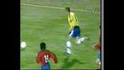 Fintovete Na Ronaldo