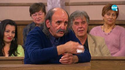Съдебен спор - Епизод 722 - Нападна ме с нож (22.11.2020)